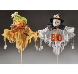 Halloween Pumpkin & Ghost